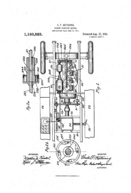 Engine Starting Device Patent